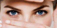 Каталог > Здоровое зрение